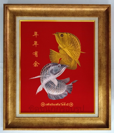 ภาพพิมพ์บนสักหลาดภาพปลามังกรทอง มังกรเงินพร้อมกรอบ